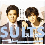 SUITS/スーツ第5話あらすじやネタバレ予想!第4話の感想や評判評価も!