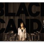 ブラックスキャンダル第4話あらすじやネタバレ予想!第3話の感想や評判評価も!