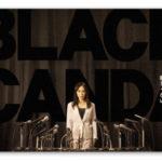 ブラックスキャンダル第6話あらすじやネタバレ予想!第5話の感想や評判評価も!