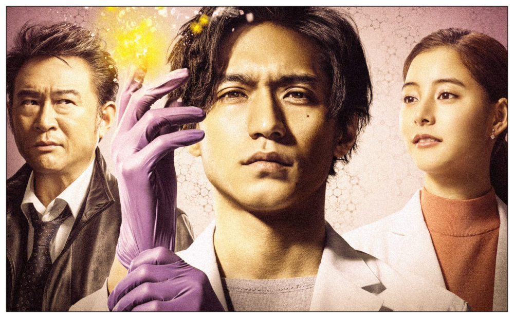 トレース科捜研の男最終回第11話の感想や評価評判!
