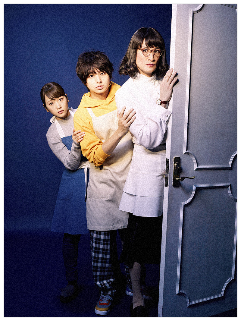 家政夫のミタゾノ3最終回第8話あらすじやネタバレ予想!第7話の感想や評判評価も!